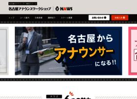 Naws.jp thumbnail