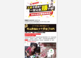 Naxcbof.cn thumbnail