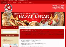 Nazar-kebab.jp thumbnail