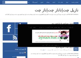 Nazilchat.ir thumbnail