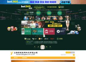 Nba-playoffs.org thumbnail