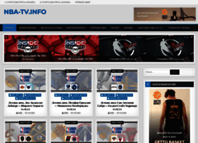 Nba-tv.info thumbnail