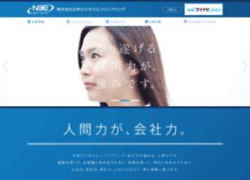 Nbe.co.jp thumbnail