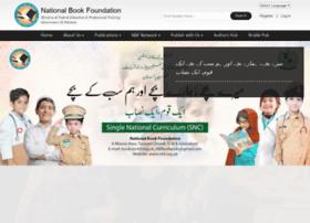 Nbf.org.pk thumbnail