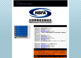 Nbfa.jp thumbnail