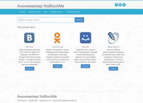 Nble.ru thumbnail