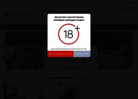 Nborn.ru thumbnail