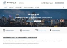 Nbp.org.ua thumbnail