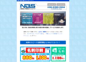 Nbs.ne.jp thumbnail