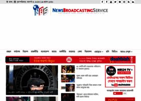 Nbs24.org thumbnail