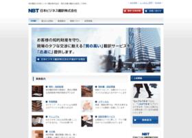 Nbtcorp.co.jp thumbnail