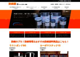 Nc-21.co.jp thumbnail