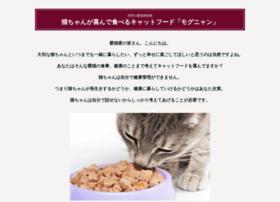 Nc-webstore.jp thumbnail