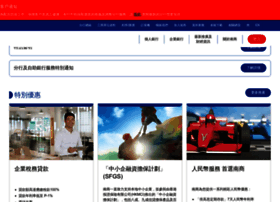 Ncb.com.hk thumbnail