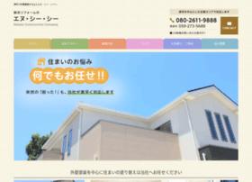 Ncc-416.jp thumbnail