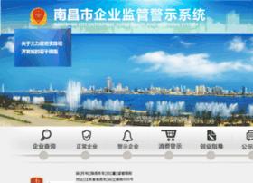 Ncesw.gov.cn thumbnail