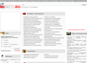 Ncmed.ru thumbnail