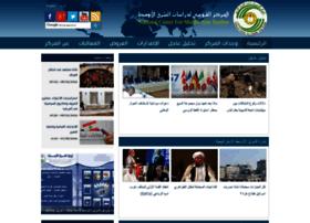 Ncmes.org thumbnail