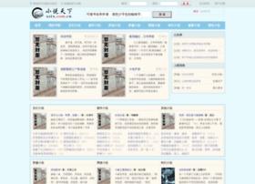 Ncmhw.cn thumbnail