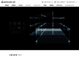 Ncn-se.co.jp thumbnail