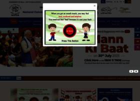 Ncpcr.gov.in thumbnail