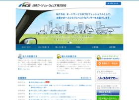 Ncsol.co.jp thumbnail