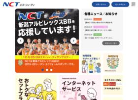 Nct9.ne.jp thumbnail