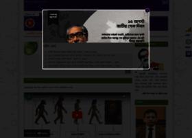 Nctb.gov.bd thumbnail