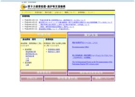 Ndf.go.jp thumbnail