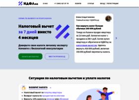 Ndflka.ru thumbnail
