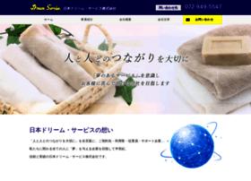 Ndreams.jp thumbnail
