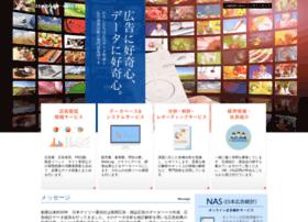 Ndt.co.jp thumbnail
