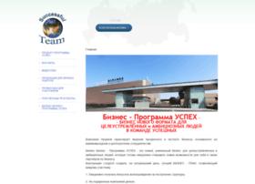 Ndv-m.ru thumbnail