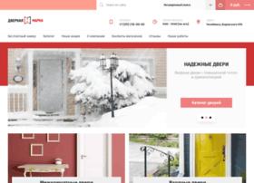 Ndveri74.ru thumbnail