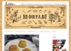 Ne-dieta.ru thumbnail