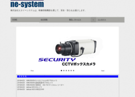 Ne-system.net thumbnail