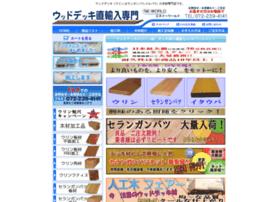 Ne-world.jp thumbnail