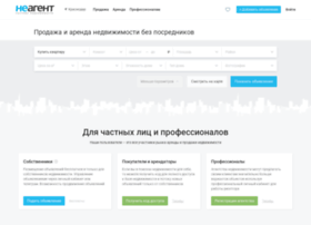 Neagent.info thumbnail