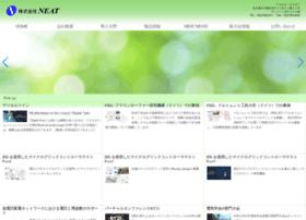 Neat21.co.jp thumbnail