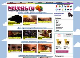 Nebesis.ru thumbnail