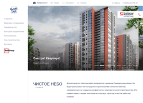 Nebo-kamenka.ru thumbnail
