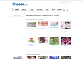 Nebolet.com.ua thumbnail