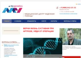 Nebolit-sochi.ru thumbnail