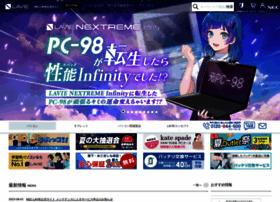 Nec-lavie.jp thumbnail