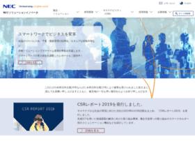 Nec-solutioninnovators.co.jp thumbnail