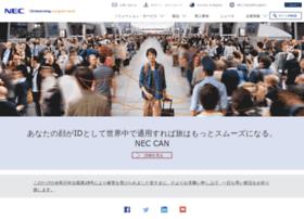 Nec.co.jp thumbnail
