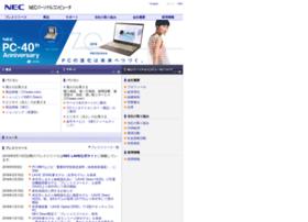 Necp.co.jp thumbnail
