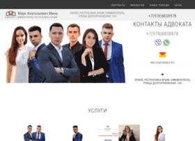 Nedicom.ru thumbnail