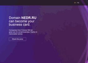Nedr.ru thumbnail