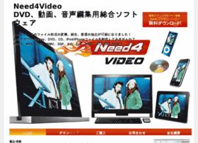 Need4video.jp thumbnail